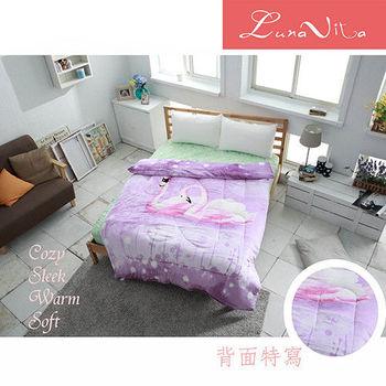 Luna Vita 法蘭絨超柔軟暖暖被(150 x200)-NO.6