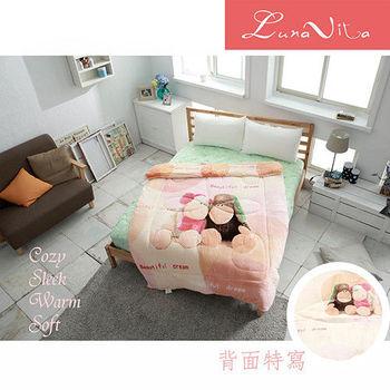 Luna Vita 法蘭絨超柔軟暖暖被(150 x200)-NO.7