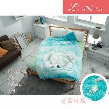 Luna Vita 法蘭絨超柔軟暖暖被(150 x200)-NO.8
