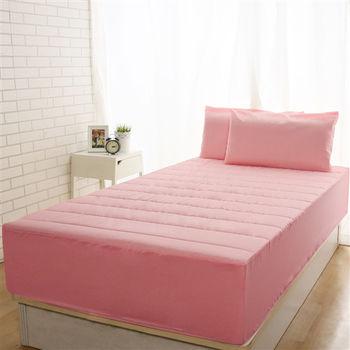 【HomeBeauty】竹炭3M防潑水床包式保潔墊-單人加大+枕套*1(愛戀粉)