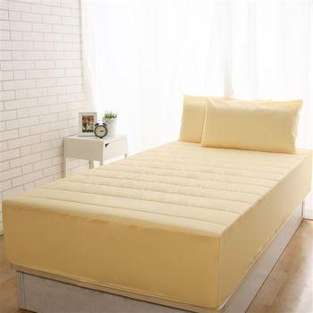 【HomeBeauty】竹炭3M防潑水床包式保潔墊-單人加大+枕套*1(陽光黃)
