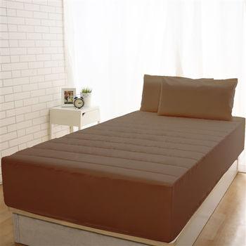 【HomeBeauty】竹炭3M防潑水床包式保潔墊-單人加大(大地咖/無枕套)