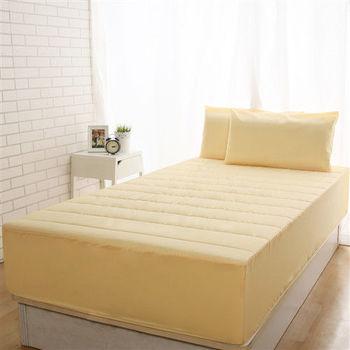 【HomeBeauty】竹炭3M防潑水床包式保潔墊-單人+枕套*1(陽光黃)