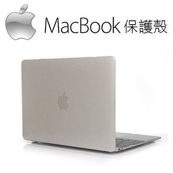 Apple MacBook Pro Retina 13吋 專用透明保護殼
