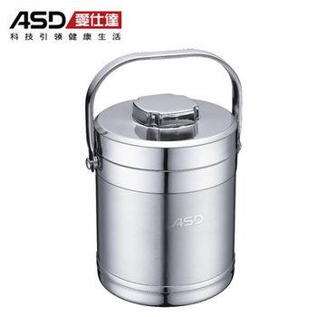 【ASD愛仕達】直型保溫提壺 1619ZTW