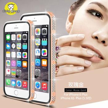 APPLE 6 Plus / 6S Plus 5.5吋 手機保護殼 星光系列金屬邊框皮套 YC123-2