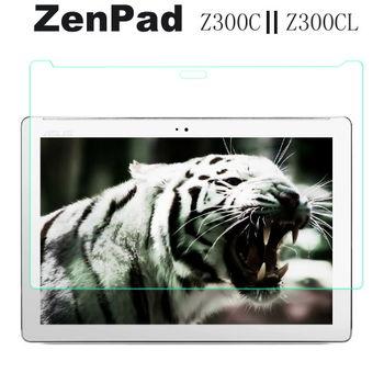 華碩 ASUS ZenPad 10吋 鋼化玻璃保護貼( Z300C / Z300CL / Z300M ) 螢幕保護貼