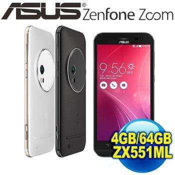華碩ASUS Zenfone ZOOM 64G 四核5.5吋智慧手機 ZX551ML -送9H鋼化玻璃貼+螢幕觸控筆