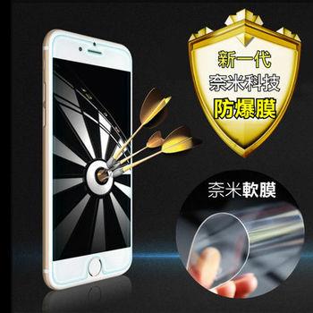 APPLE iphone 6s Plus 6 Plus 5.5吋螢幕保護貼 超能奈米防爆膜
