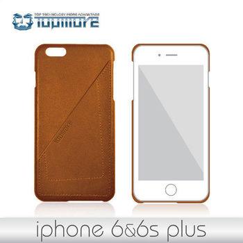 達墨TOPMORE iPhone6 Plus / 6S Plus精選牛皮手機套-牛仔棕