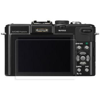 Kamera 高透光保護貼 for Panasonic LX7