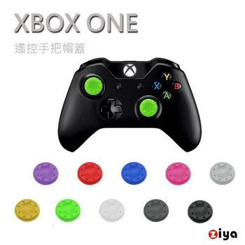 [ZIYA] XBOX ONE 遙控手把3D按鈕帽蓋 炫彩系列 4入