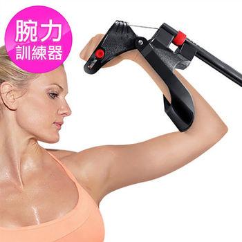 Micro sport 微健身 可調節腕力訓練器