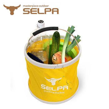 【韓國SELPA】收納大容量可摺疊多用途水桶/裝水/釣魚/露營/洗車(黃)
