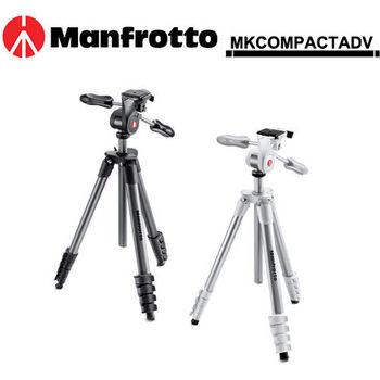Manfrotto 曼富圖 MKCOMPACTADV COMPACT系列五節腳架/165cm