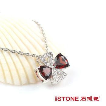 石頭記 石榴石項鍊-嬌豔璀燦