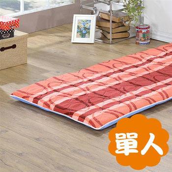 【莫菲思】相戀-圓大圈溫柔折疊床墊-單人