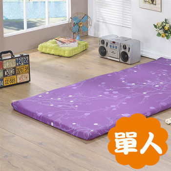 【莫菲思】相戀-珊瑚星折疊床墊-單人