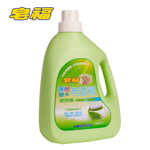 皂福無香精天然酵素肥皂精 2400g