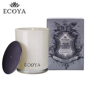 【澳洲ECOYA】高雅香氛蠟燭-篝火之夜 400g