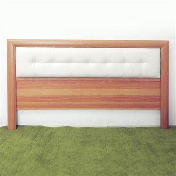 【時尚屋】[WG5]班森5尺床頭片1WG5-2