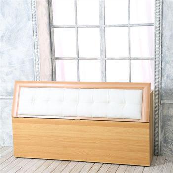 【時尚屋】[WG5]巴羅5尺床頭箱1WG5-1