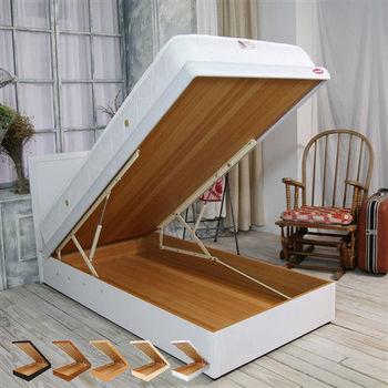 【時尚屋】[WG5]格頓3尺寬版尾掀床+安全扣1WG5-304A