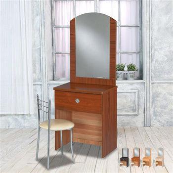 【時尚屋】[WG5]亞瑟2尺鏡台/含化粧椅1WG5-2042