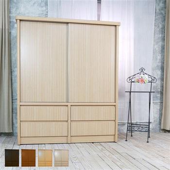 【時尚屋】[WG5]那莉5*6尺大四抽衣櫃1WG5-5640-1