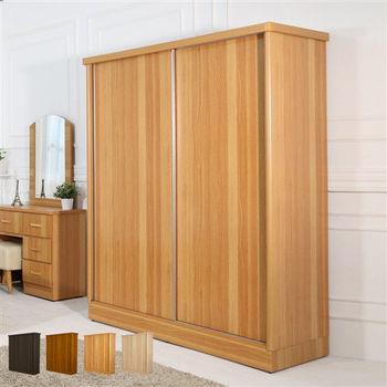 【時尚屋】[WG5]絲塔5*7尺衣櫃1WG5-5711-1