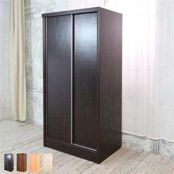 【時尚屋】[WG5]坡爾3*6尺直桶衣櫃1WG5-3613-1