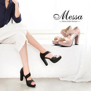 【Messa米莎專櫃女鞋】MIT性感女人顯瘦款內真皮高跟涼鞋-二色