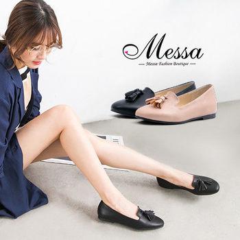 【Messa米莎專櫃女鞋】MIT氣質款學院風流蘇內真皮娃娃鞋-二色