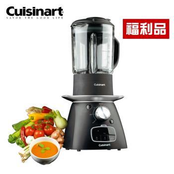 福利品《Cuisinart美膳雅》冷熱多功能調理機SSB-1TW