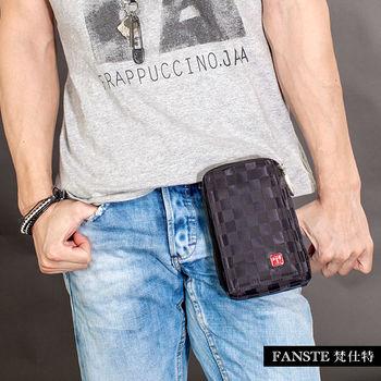 Fanste_梵仕特 歐格方巧 多功能側腰包-9105