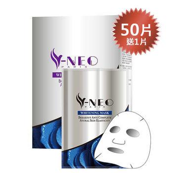 V-NEO黑玫瑰極萃面膜美白加強版