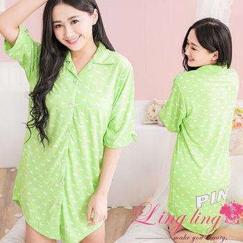 lingling日系 全尺碼-滿版狗狗印圖棉質襯衫式睡衣(繽紛綠)A2506-01