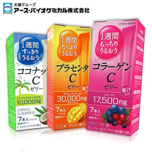 【日本大塚集團】大塚美C凍-綜合莓 7入/芒果7入/椰奶7入