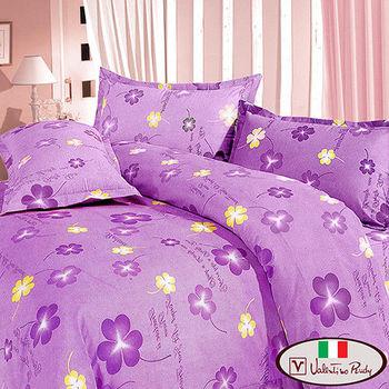 【Valentino Rudy】幸運草之戀六件式舖棉床罩組 -雙人