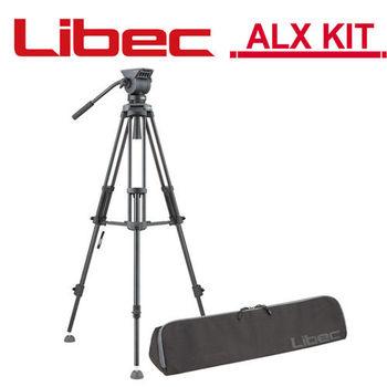 Libec ALX KIT 專業錄影雲台三腳架套組