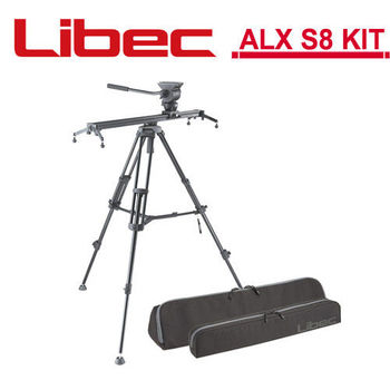 Libec ALX S8 KIT 專業錄影雲台三腳架套組