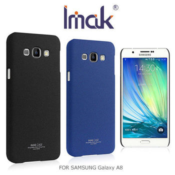 【IMAK】SAMSUNG Galaxy A8 牛仔超薄保護殼