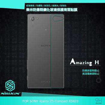 【NILLKIN】SONY Xperia Z5 Compact E5823 Amazing H 鋼化玻璃背貼