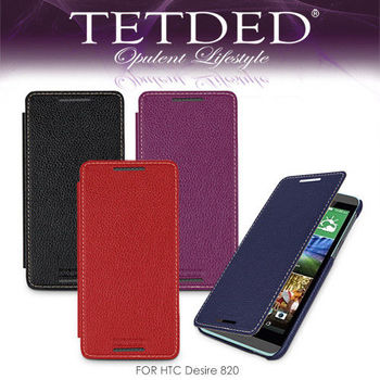 【TETDED】 法國精品 HTC Desire 820 Dijon II 側翻皮套 商務皮套 荔枝紋