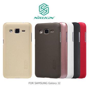 【NILLKIN】SAMSUNG Galaxy J2 超級護盾保護殼