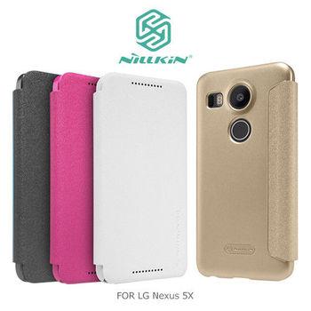 【NILLKIN】LG Nexus 5X 星韵皮套