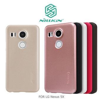 【NILLKIN】LG Nexus 5X 超級護盾保護殼