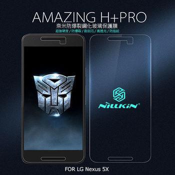 【NILLKIN】LG Nexus 5X Amazing H+Pro 防爆鋼化玻璃貼