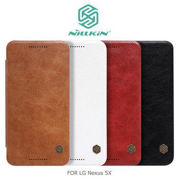 【NILLKIN】LG Nexus 5X 秦系列側翻皮套