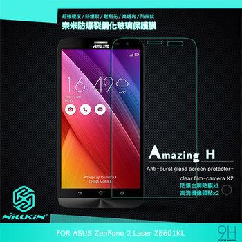 【NILLKIN】ASUS ZenFone 2 Laser ZE601KL  Amazing H 防爆鋼化玻璃貼